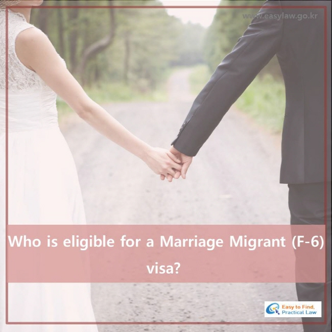 Who is eligible for a Marriage Migrant (F-6) visa?
